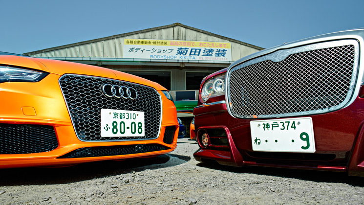 Rides, Japan, Audi, Chrysler, Lexus