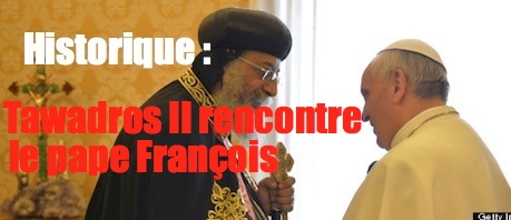 r-POPE-FRANCIS-POPE-TAWADROS-II-large570