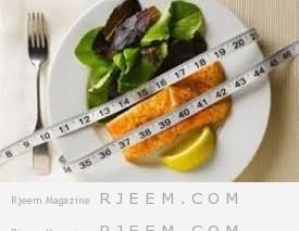 اخسر وزنك دون رجيم