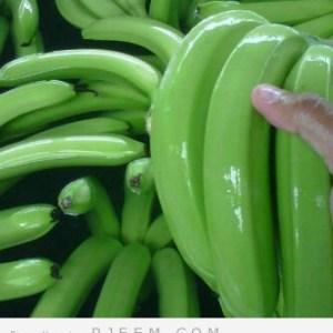 وصفة الموز الأخضر للخسارة الوزن