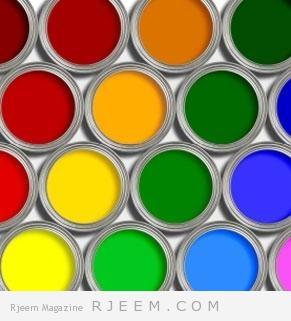 ما هو لونك المفضل