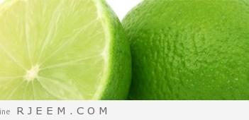 citronVert1