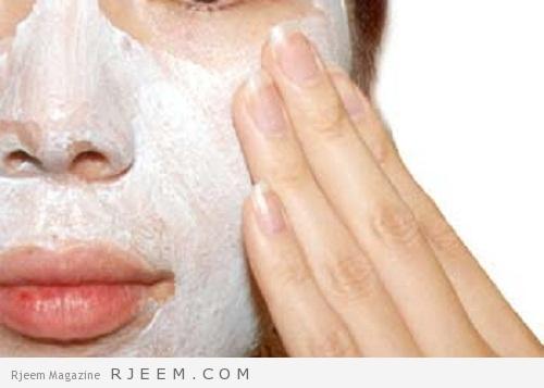 Conseils pour garder la peau grasse