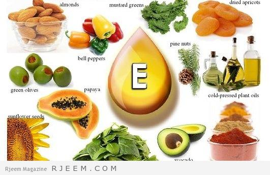 مصادر فيتامين e الغذائية هي