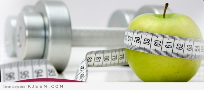 رجيمات لخسارة 10 كيلو في شهر - اقوى رجيمات التخسيس 10 كيلو