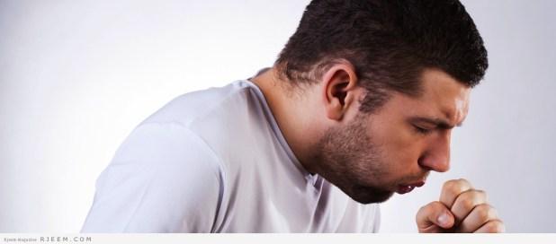 السعال الديكي - اسباب وعلاج السعال الديكي