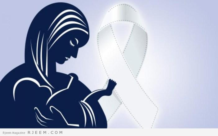 اكتئاب ما بعد الولادة - اسباب وعلاج الاضطرابات المزاجية بعد الولادة