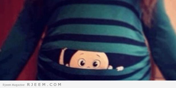 ألم اسفل الظهر للحامل