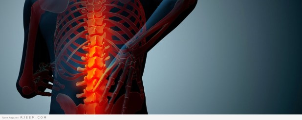 ألم العصعص - Coccyx pain