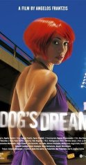 2005-A Dog's Dream
