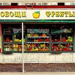 Fruit Stand in Yaroslavl Russia