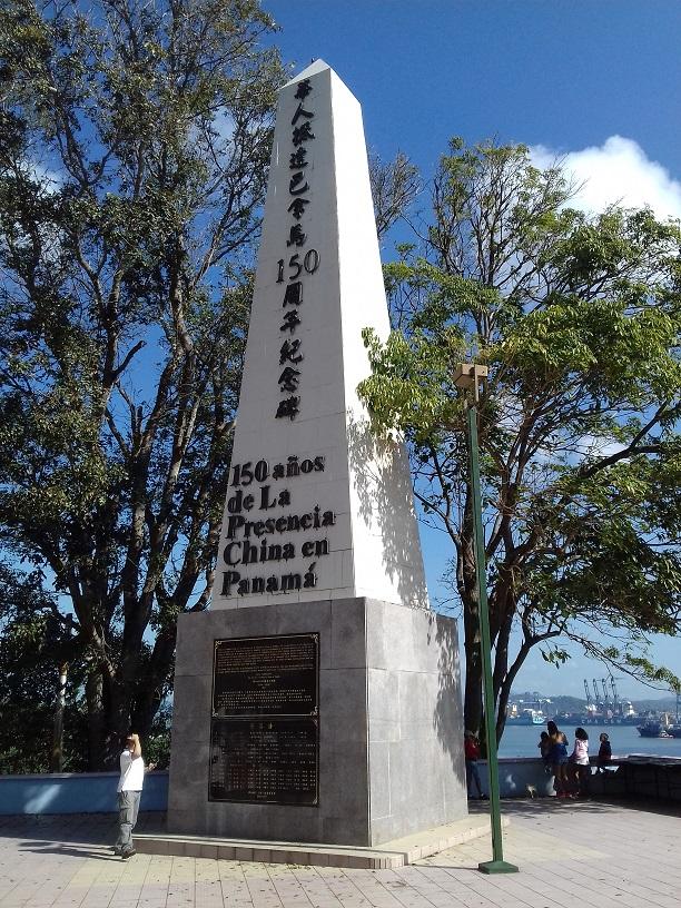 150 years of Chinese in Panama