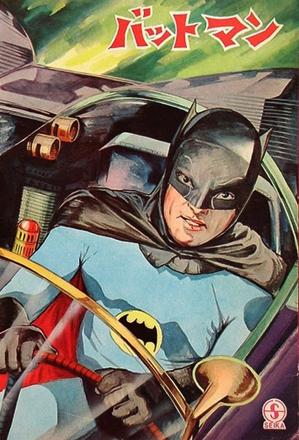 Vintage Japanese Batman Art - 1960s, Adam West, TV, Television, Adaptation