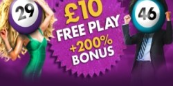bet365bingo's biggest weekend of the month just got even bigger