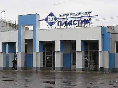 Делами ОАО «ПК Автокомпонент Сызрань» заинтересовались чиновники