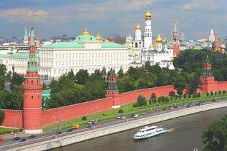 zidine Kremlja