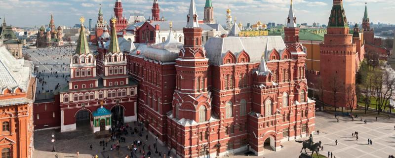 Maturalac u St. Petersburgu i Moskvi