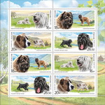 russian guard dogs stamps