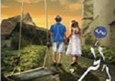 رواية الحب ليث – فاطمة طلال