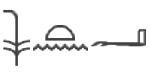 Cubitglyph