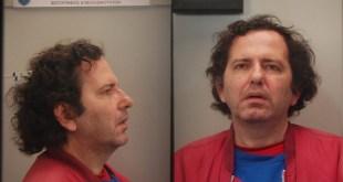 Αυτος ειναι ο 50χρονος που συνελήφθη για πορνογραφία ανηλίκων & αποπλάνηση ανηλίκων κάτω των 15 ετών