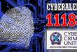 Δίωξη Ηλεκτρονικού Εγκλήματος : Ενημέρωση για την απάτη με τις ψεύτικες δωροεπιταγές Σκλαβενίτη και ΑΒ Βασιλόπουλος