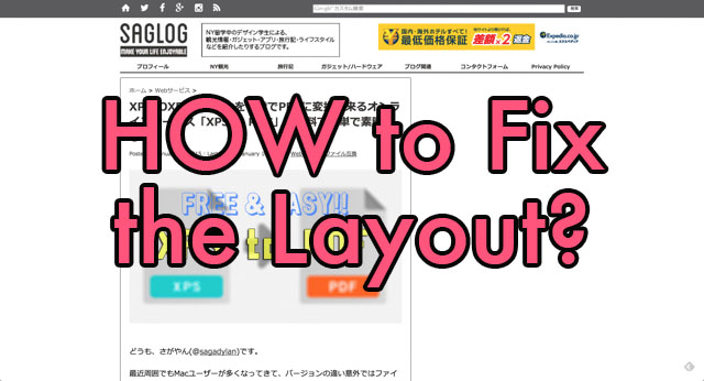 Blog layout fix eyecatch