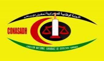 اللجنة الوطنية الصحراوية لحقوق الإنسان
