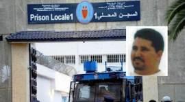 الديش الضافي ــ سجن سلا المغربي