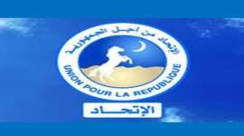 الاتحاد من أجل الجمهورية الموريتاني