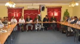 اجتماع الحكومة ص