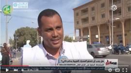 قناة العربي