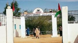 الملجس الوطني الصحراوي