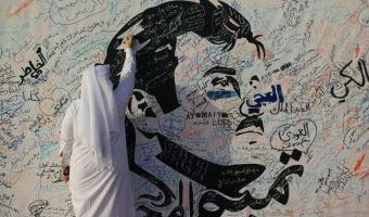 _96771575_qatar