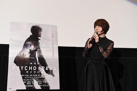 劇場版 PSYCHO-PASS サイコパス 舞台挨拶