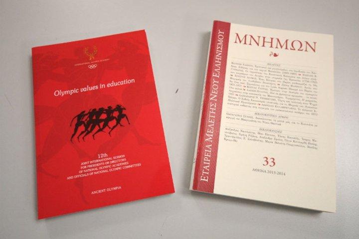 Έκδοση βιβλίων οργανισμών και συλλόγων