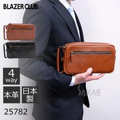 BLAZER CLUB セカンドバッグ2型