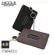 NICOLE メンディ2 財布小物2型