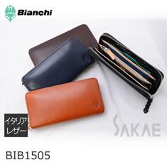 Bianchi BIBシリーズ 4型