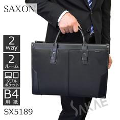 SAXON ブリーフケース 1型