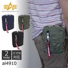ALPHA ウエストバッグ 1型