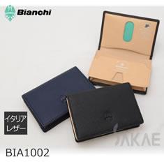 Bianchi BIAシリーズ 5型