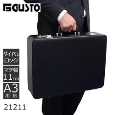 GUSTO アタッシュケース 3型