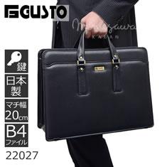 GUSTO ビジネスバッグ 4型