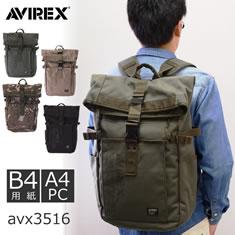 AVIREX イーグルシリーズ 2型