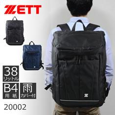 ZETT リュックサック 2型