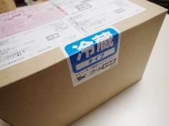 160519オトコノキッチン賞品01