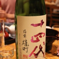 An insider's review of Juyondai sake