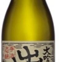Dewazakura Daiginjō Yamada Nishiki 48