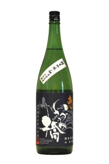 Izumibashi Ginjo Megumi Ao label
